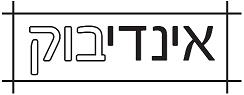 לוגו אינדיבוק 3