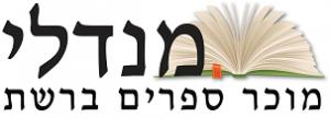 logo_Mendele_HiRes2