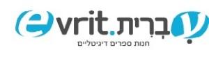 logo I-vrit